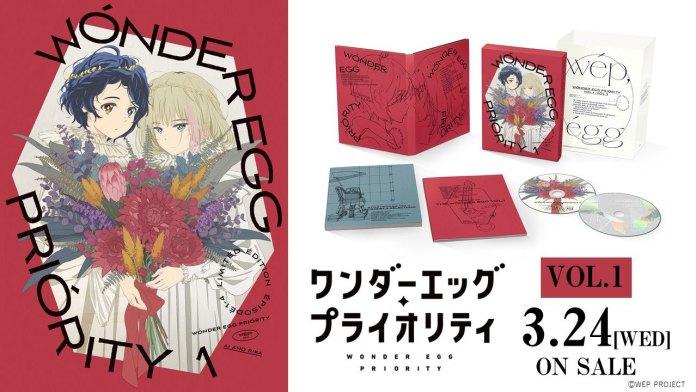1º volume DVDBD de Wonder Egg Priority (2)