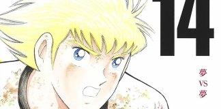 Captain Tsubasa: Rising Sun perto do seu fim