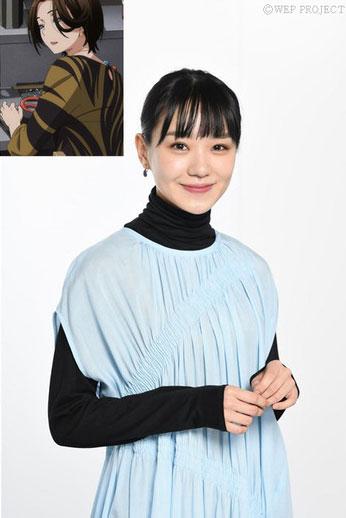 Nao as Chiaki Kawai
