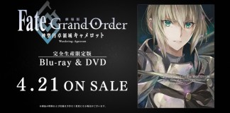 DVD/BD do 1º filme de Fate/Grand Order em Abril