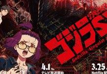 Godzilla Singular Point poster teaser