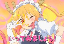 Miss Kobayashi's Dragon Maid S trailer screenshot