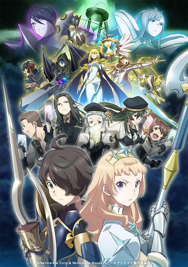 Seven Knights Revolution visual