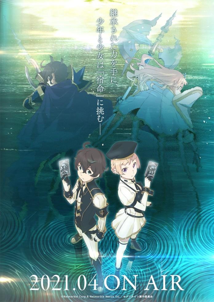 Imagem promocional de Seven Knights Revolution: Eiyū no Keishōsha