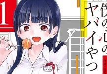 TOP AnimeJapan 2021 dos mangá que deviam ganhar adaptação para anime