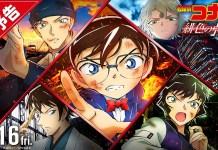 Detective Conan The Scarlet Bullet trailer visual