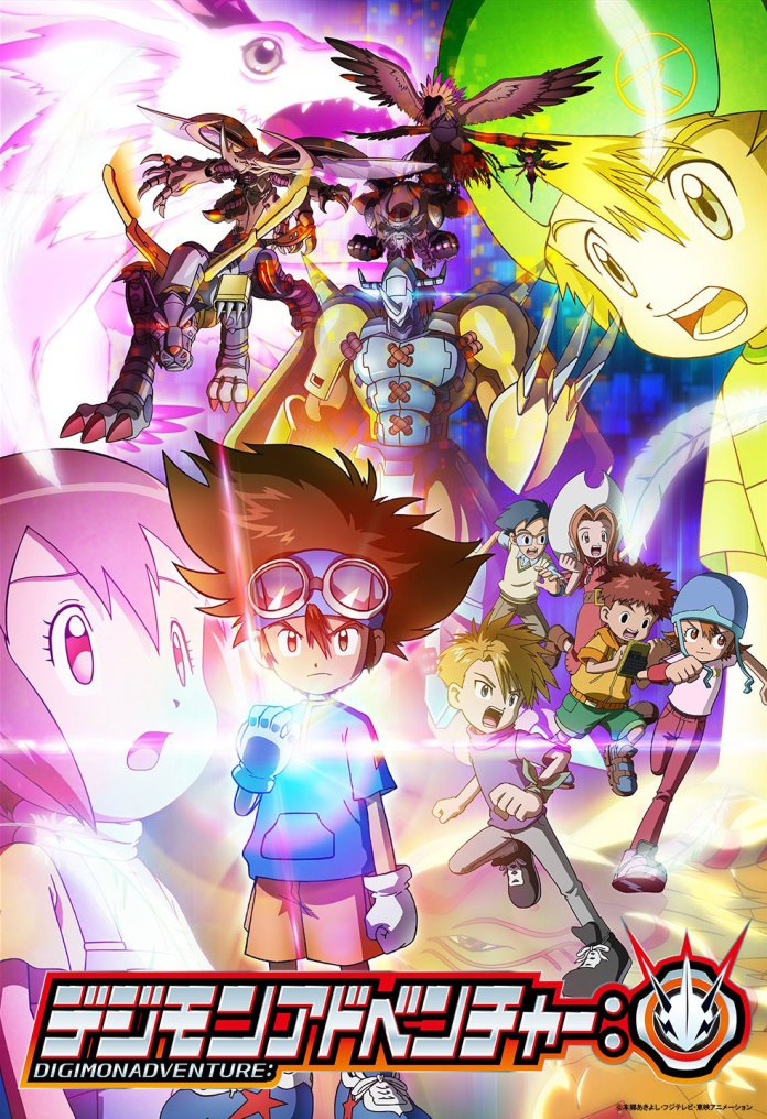 Digimon Adventure 2020 new poster