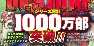 Dr. STONE tem 10 milhões de cópias