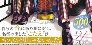 Kono Oto Tomare! já tem 5 milhões de cópias