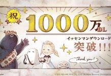 NieR Re[in]carnation 10 milhões