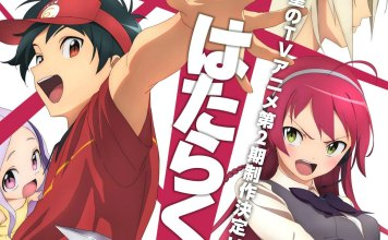 The Devil is a Part-Timer! 2 teaser visual