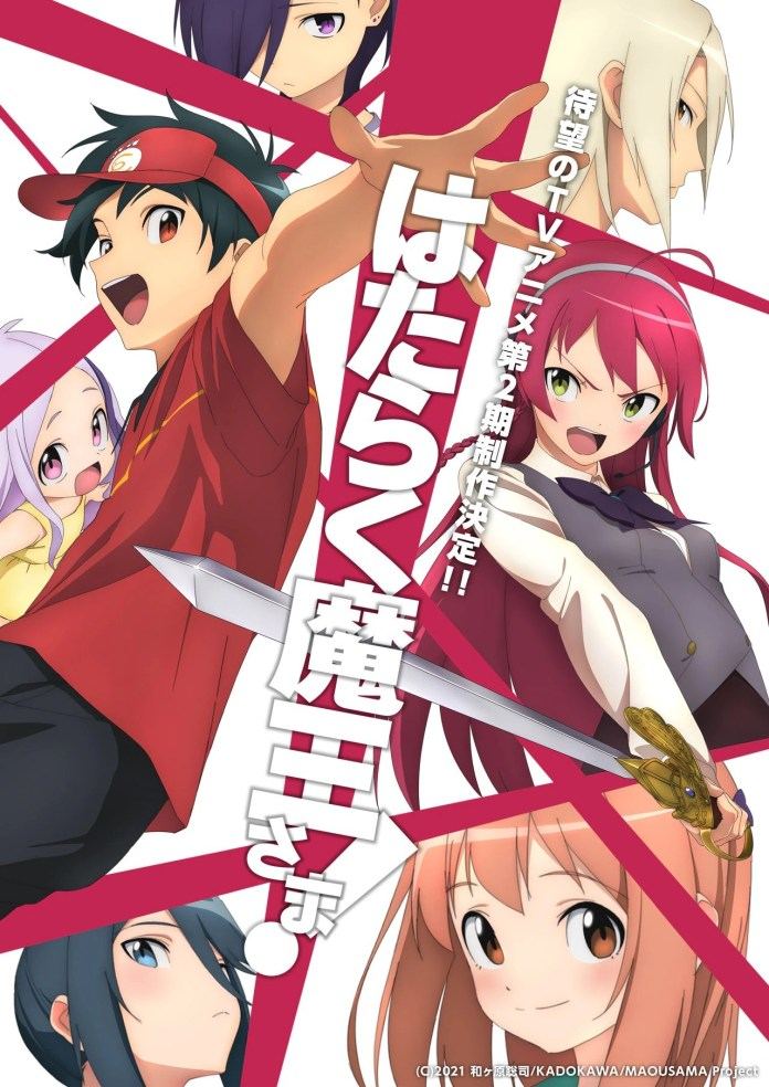 The Devil is a Part-Timer! 2 visual