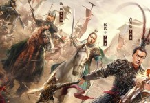 live-action chinês de Dynasty Warriors