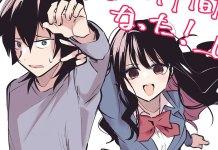 manga new Kenja ga Nakama ni Natta!