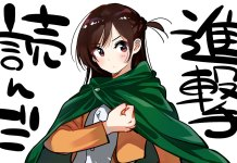 Autor de Rent-a-Girlfriend celebra fim de Attack on Titan