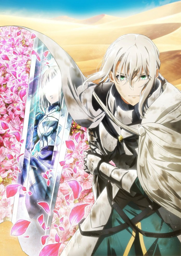 FateGrand Order Shinsei Entaku Ryouiki Camelot Paladin Agateram visual