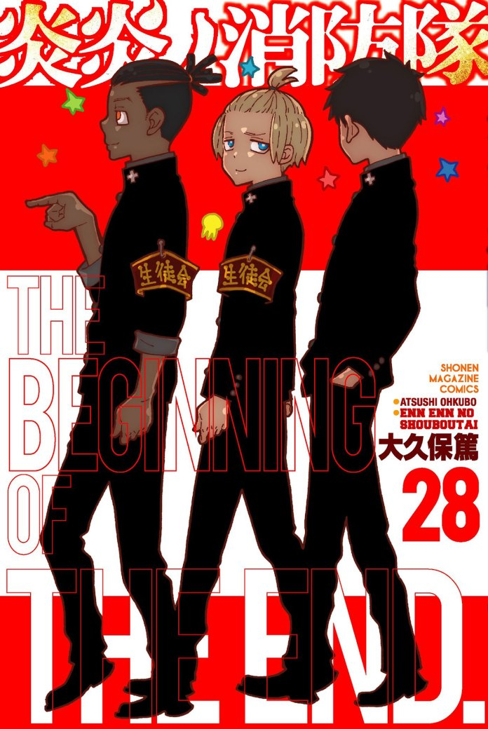 Fire Force volume 28 cover