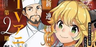 Anunciada 2ª temporada de Isekai Shokudou