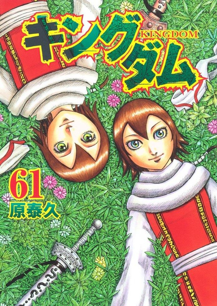 Kingdom volume 61 cover