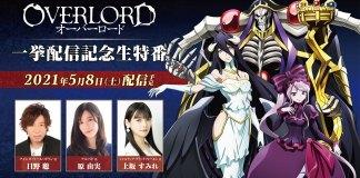 Overlord vai ter evento especial onde são esperadas novidades