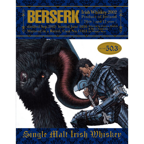Whisky irlandês de Berserk