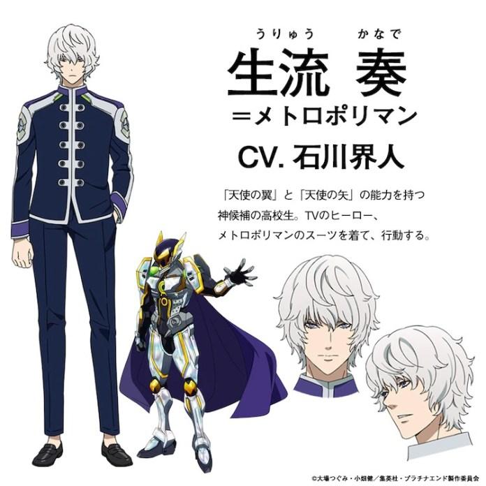 Kaito Ishikawa (Tenya Iida em My Hero Academia) como Kanade Uryu
