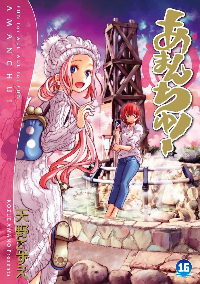 Amanchu! volume 16 cover