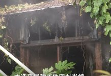 O designer mecânico da Macross, Kazutaka Miyatake, foi hospitalizado após incêndio