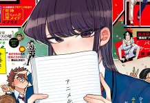 Anunciado anime de Komi-san wa, Komyushou desu