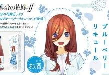 Miku (Gotoubun no Hanayome) inspira uma garrafa de licor no Japão