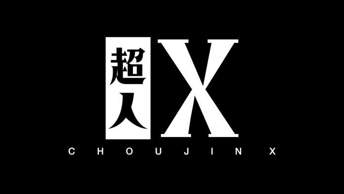 Nova imagem de Superhuman X, o novo mangá do criador de Tokyo Ghoul