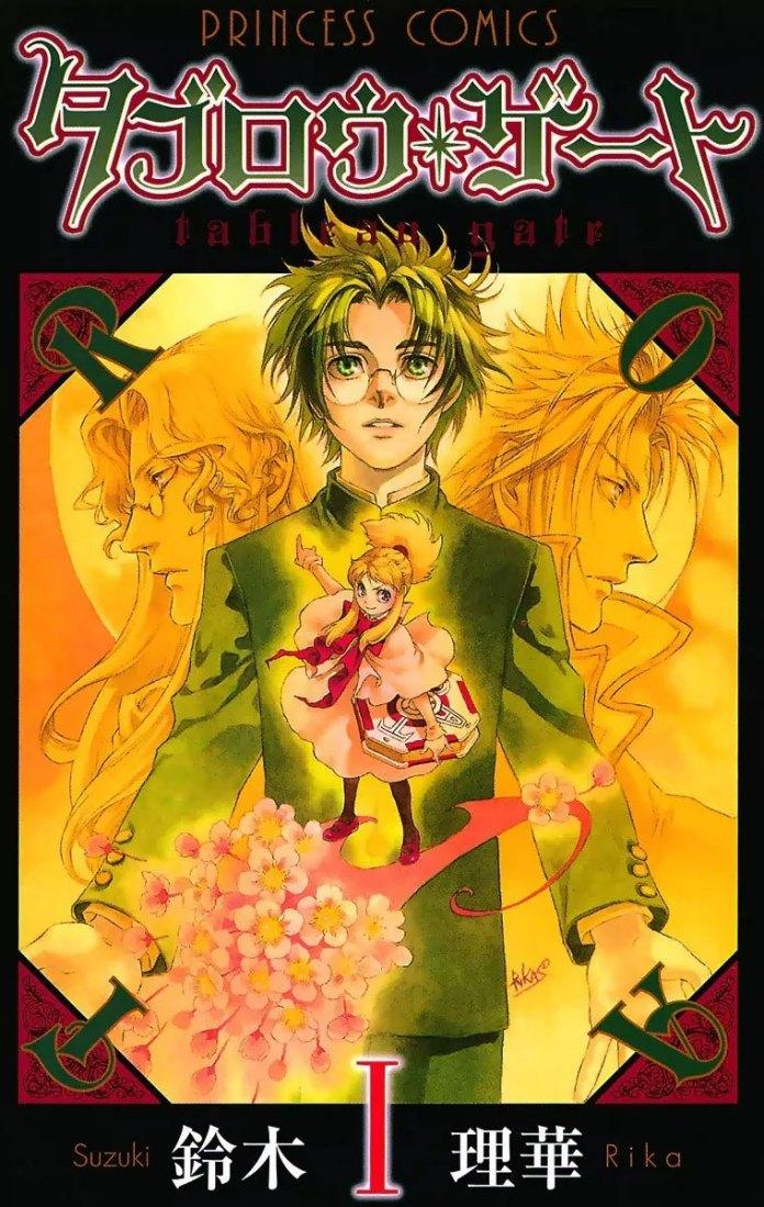 Tableau Gate volume 1 cover