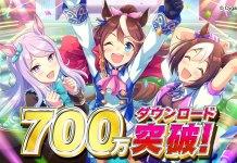 Uma Musume: Pretty Derby com 7 milhões de downloads