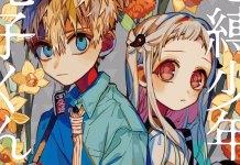 TOP vendas mangá no Japão – 26 de abril a 2 de maio de 2021