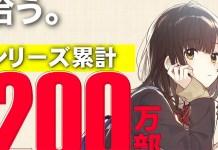 Hige o Soru. Soshite Joshikousei o Hirou. já tem 2 milhões de cópias