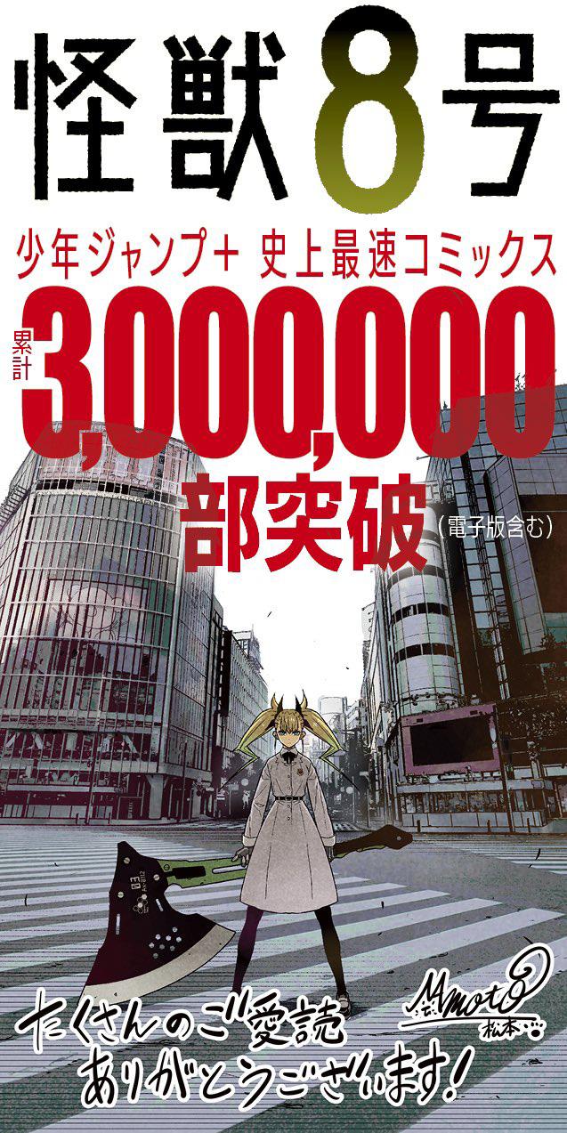 Kaiju No. 8 com 3 milhões