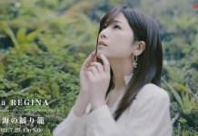 Videoclipe do encerramento de Shiroi Suna no Aquatope
