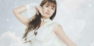 Ayaka Sasaki das Momoiro Clover Z hospitalizada devido a paralisia dos nervos faciais