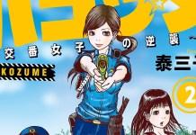 """Mangá Hakozume: Koban Joshi no Gyakushuu vai ter um """"anúncio importante"""""""