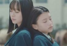 Videoclipe da abertura de Kageki Shoujo!!