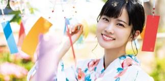 Videoclipe do encerramento de Seirei Gensouki: Spirit Chronicles