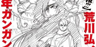 Autora de Fullmetal Alchemist prepara novo mangá