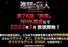 2ª parte de Attack on Titan Final Season em janeiro 2022 depois de um OAD