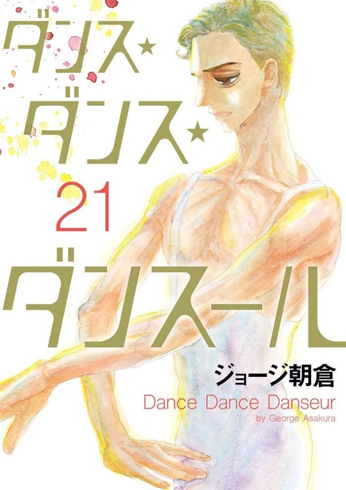 Capa do volume 21 de Dance Dance Danseur