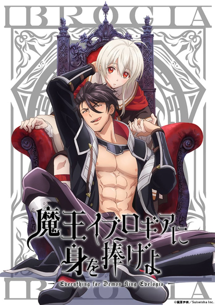 Everything for Demon King Evelogia visual