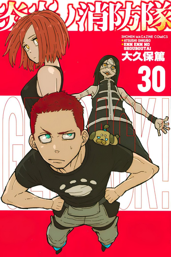 Fire Force volume 30 cover
