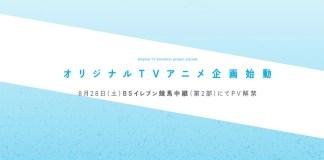 fanfare-anime.com