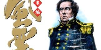 Faleceu o mangaká Tarō Minamoto