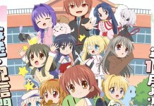 Série anime Kaginado já tem data de estreia