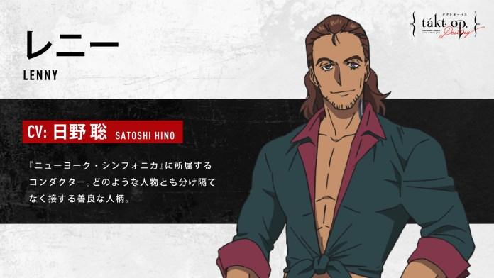 Satoshi Hino como Lenny.